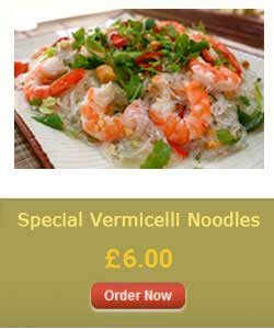 Vermicelli Style Noodles (Hot)